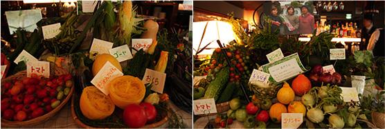 珍しい野菜がいっぱい