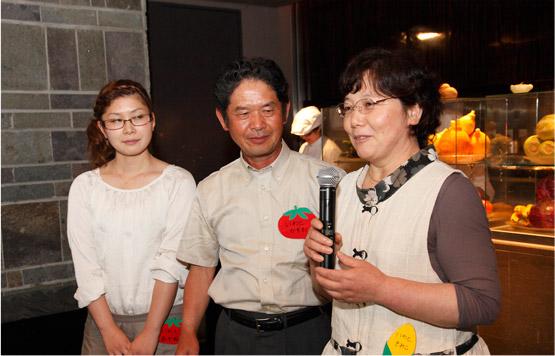 「いわと農園」 岩戸和男さん、君子さん、茜さん