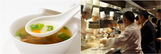 前菜の「ゆうじとたかしの18種」と削り節のだし&金華ハムベースの上湯スープ「鱧deマリアージュ...」