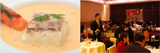 真鯛 車海老のクルスティヤン 金沢一本太ねぎのエチュベ (左)、ディナーの様子(右)