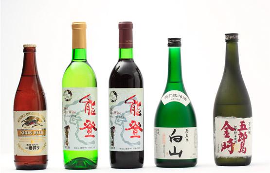 沢山の種類のお酒