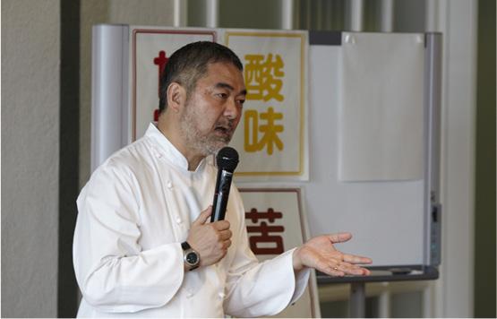 三國清三シェフの登場 味覚の授業のはじまりです